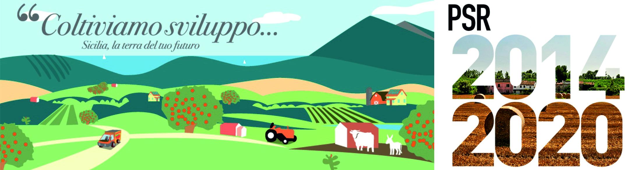 Sicilia, nuovi finanziamenti regionali a fondo perduto per le Imprese Extra Agricole