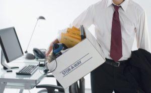 Licenziamento-dipendenti-pubblici