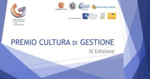 premio-cultura-di-gestione-2018