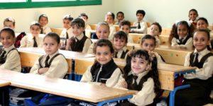 concorso-infanzia-primaria-2019-diploma-di-scuola-magistrale
