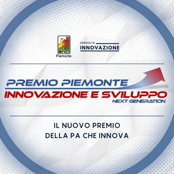 premio-piemonte-innovazione-sviluppo